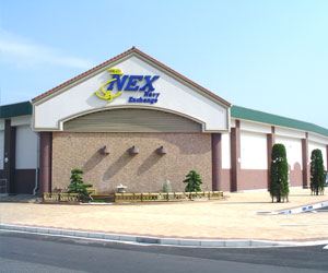 Nex Food Court Sasebo