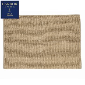 Gold Collection 17x24 Bath Rug, Almond
