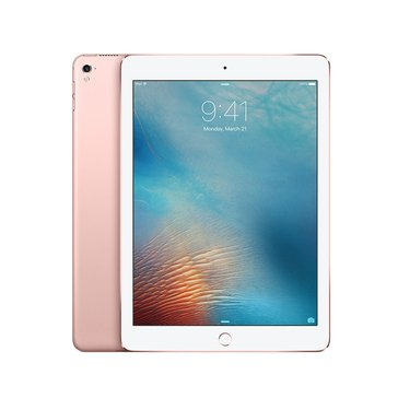 Apple 9.7-inch iPad Pro WiFi - 32GB - Rose Gold (MM172LL/A)