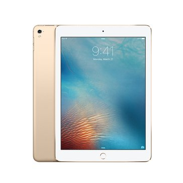 Apple 9.7-inch iPad Pro WiFi + Cellular - 32GB - Gold (MLPY2LL/A)