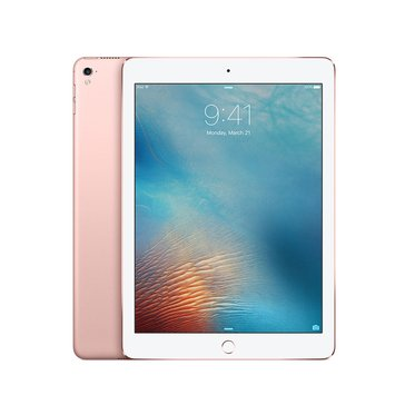 Apple 9.7-inch iPad Pro WiFi - 256GB -Rose Gold (MM1A2LL/A)