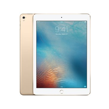 Apple 9.7-inch iPad Pro WiFi + Cellular - 256GB - Gold (MLQ82LL/A)
