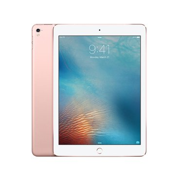 Apple 9.7-inch iPad Pro WiFi + Cellular - 256GB - Rose Gold (MLYM2LL/A)