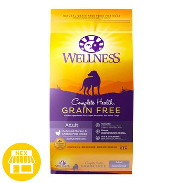 Wellness Grain Free Chicken Dry Dog Food, 24 lbs.