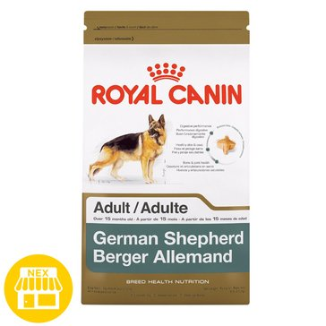 Royal Canin German Shepherd Dry Dog Food, 17 lbs.