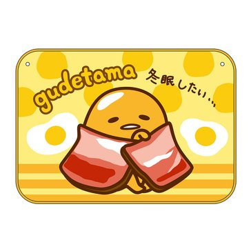 Hello Kitty Gutetama Bacon Blanket