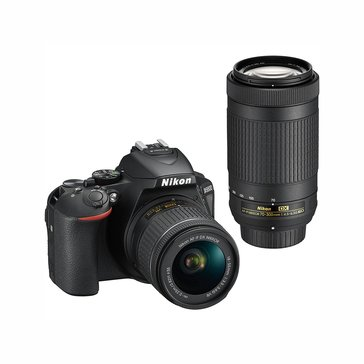 Nikon D5600 24.2MP DX-Format DSLR Camera Bundle with AF-P DX 18-55mm F/3.5-5.6-DX & 70-300mm F/4.5-6.3G ED Lenses (1580)