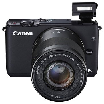 Canon EOS M10 Mirrorless Digital Camera Bundle with 15-45mm & 55-200mm Lenses (0584C031)
