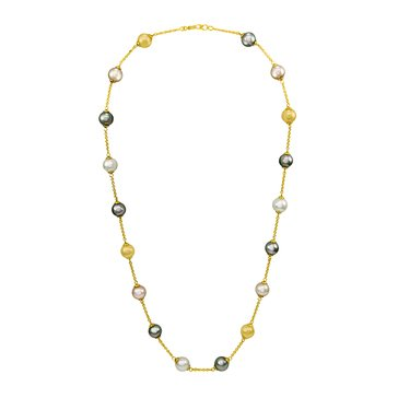 Majorica 8mm Simulated Multi Colored Round Pearl Illusion Necklace