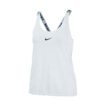 Nike Women's Nike Dry Fit Elastika Training Tank Perfect for Yoga  in White