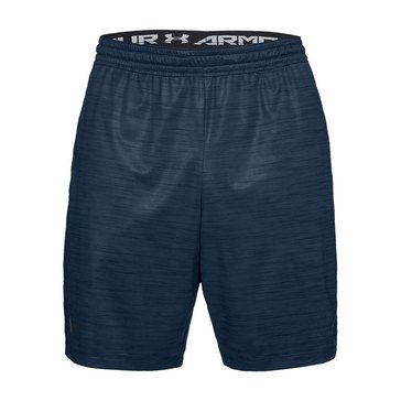 Under Armour Men's Raid 2.0 Twist Shorts
