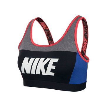 Nike Women's Sport District Classic Sports Sports Bra