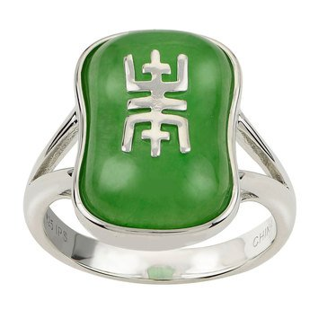 Jade Ring, Sterling Silver