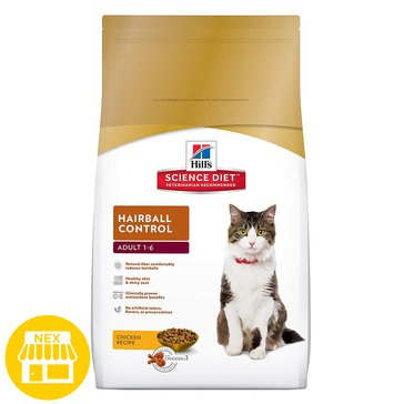 Hill's Science Diet Feline Adult Hairball Control Dry Dog Food, 3.5 lbs.