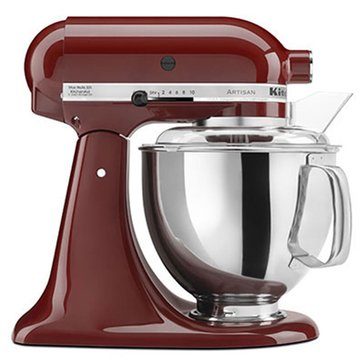 KitchenAid Artisan Series 5-Quart Tilt-Head Stand Mixer - Gloss Cinnamon (KSM150PSGC)