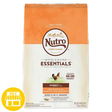 Nutro Choice Adult Dog Chicken Rice & Oatmeal Dry Dog Food, 15 lbs.