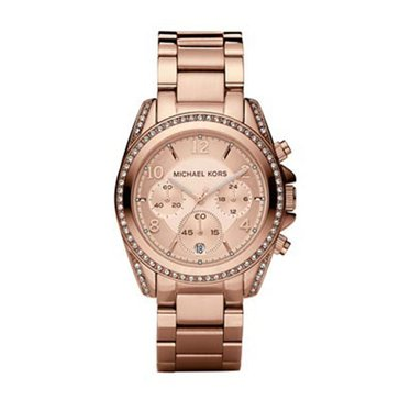Michael Kors Women's Chronograph Blair Rose Gold Tone Stainless Steel Bracelet Watch 41mm