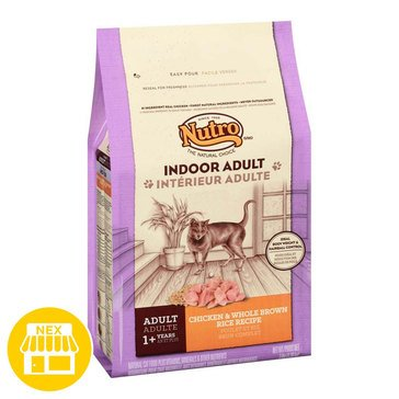 Nutro Natural Choice Adult Indoor Chicken & Whole Brown Rice Dry Cat Food, 3 lbs.