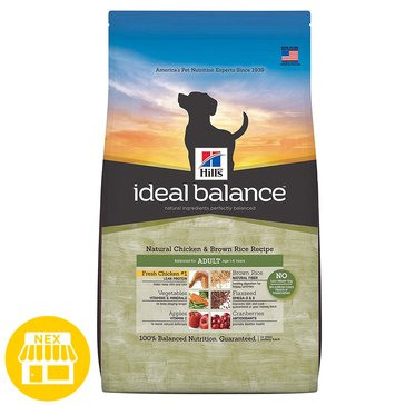 Hill's Ideal Balance Adult Chicken & Brown Rice Dry Dog Food, 15 lbs.