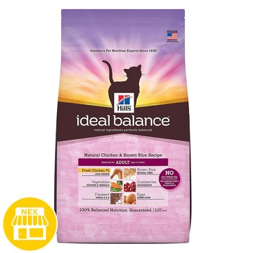 Ideal Balance Adult Chicken & Brown Rice Dry Cat Food, 15 lbs.
