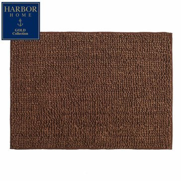 Harbor Home Gold Collection 17x24 Bath Rug, Espresso