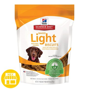 Hill's Science Diet Baked Light Biscuits Medium Dog Treats, 9 oz.