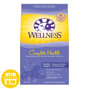 Wellness Super 5 Mix Healthy Weight Dry Dog Food, 26 lbs.