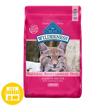 Blue Buffalo Wilderness Dry Cat Food Salmon, 11 lbs.
