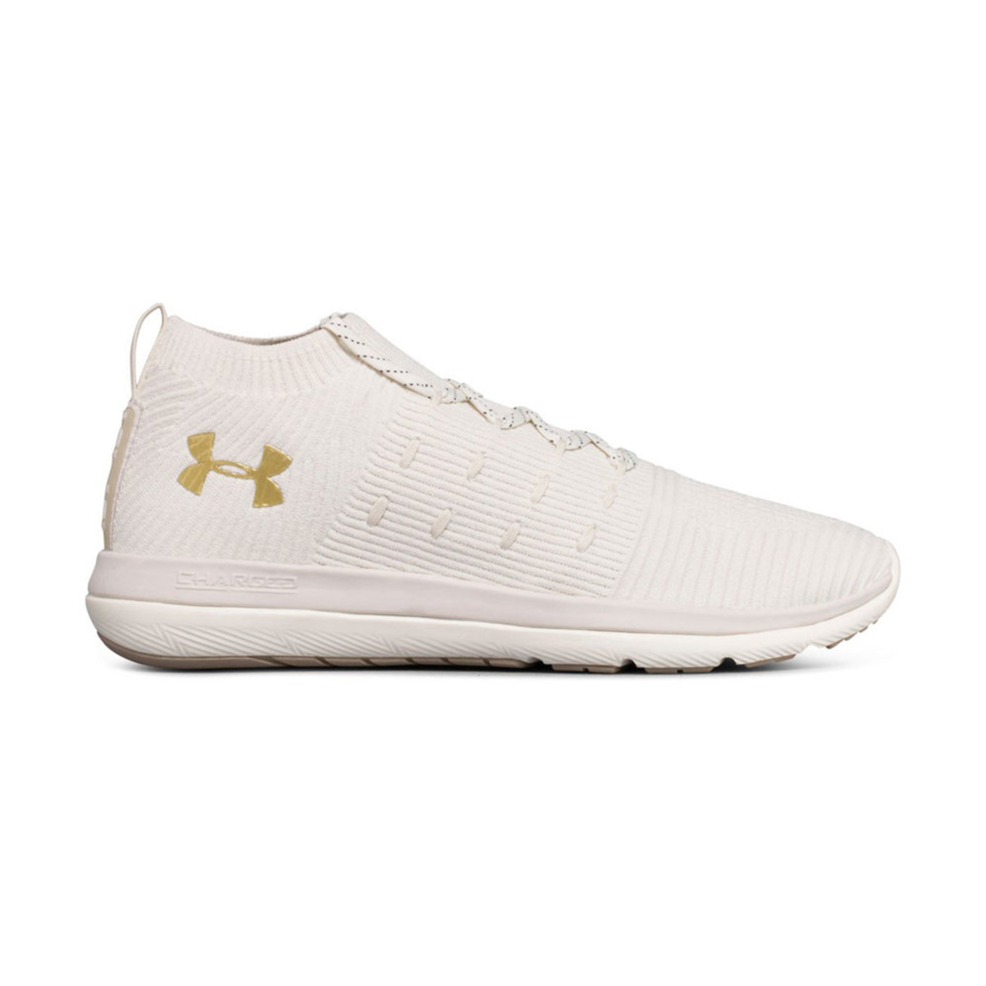 Under Armour SLINGFLEX MID - Neutral running shoes - ivory EPq3r1