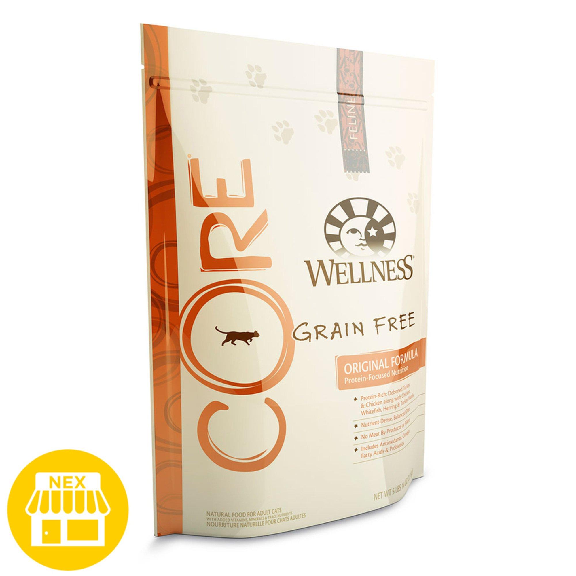 Wellness Grain Free Cat Food Coupons